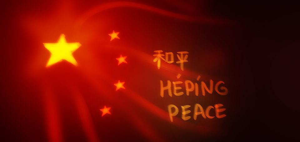 Love for China - Digital Art by Matthias Zegveld